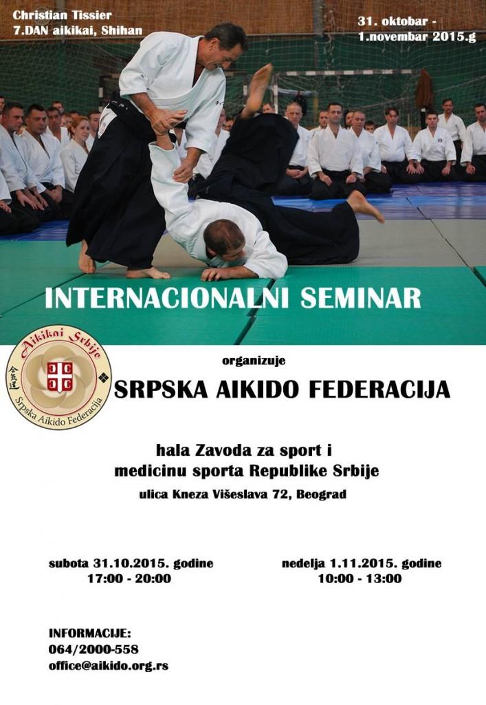 Аикидо семинар со Сенсеи Кристијан Тисие 7 Дан Аикикаи